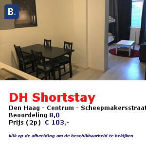 butterfactory shortstay